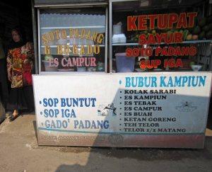 Warong selling sop buntut